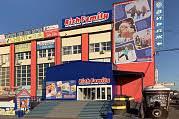 <b>Коньки хоккейные</b> RUSH <b>ACTION</b> - купить в Красноярске по цене ...
