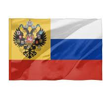<b>Флаг 135</b>×<b>90 см Флаг</b> Российской Империи образца 1914 г ...