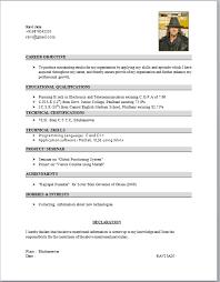 resume format i pbhlhl sample college student  seangarrette costudent resume format uzgluhi electronics student resume format uzgluhi   resume format i pbhlhl sample college student
