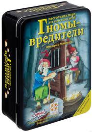 Гномы-вредители — <b>настольная игра</b>. Купить в Минске в ...