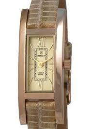<b>Женские</b> прямоугольные наручные <b>часы</b>. Оригиналы. Выгодные ...