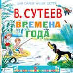 Большая иллюстрированная энциклопедия в 32 томах