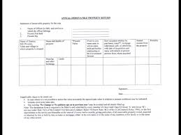 application forms for central government employees central annual immovable property return form