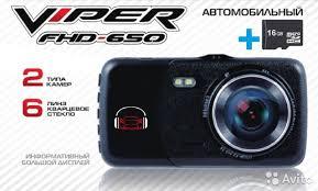 <b>Видеорегистратор viper 650</b>(<b>2</b> камеры) +подapok купить в ...
