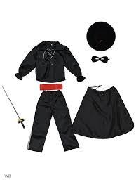 Карнавальный костюм зорро <b>Батик</b> 6996866 в интернет ...
