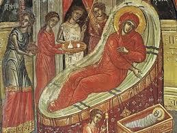 Картинки по запросу рождество пресвятой богородицы