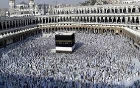 السعودية تدعو لتحري هلال ذي الحجة لتأكيد الأضحى المبارك
