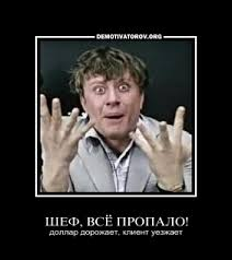 """""""Срочно надо что-то делать, господа. Иначе вам, в лучшем случае, светит Гаага. И очень скоро"""", - террорист Стрелков обратился к руководству России - Цензор.НЕТ 8309"""