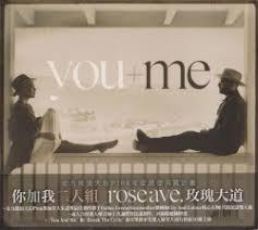 <b>Rose Ave</b>. - <b>You</b>+<b>Me</b> | Songs, Reviews, Credits | AllMusic
