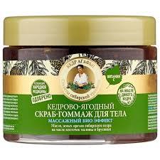 Рецепты бабушки агафьи <b>скраб</b>-<b>гоммаж для тела</b> кедрово ...