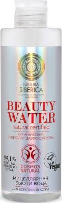 Натуральная сертифицированная <b>мицеллярная Бьюти вода</b> ...