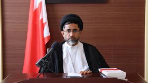 Image result for شورای علمای بحرین