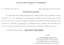 assam public service commission notification viva call letter for combined competitive examination 2013