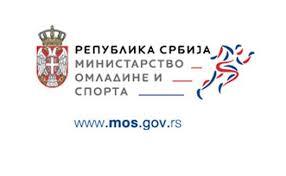 Резултат слика за Министарство омладине и спорта
