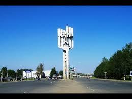 <b>Пермь</b>. Достопримечательности города и окрестностей. Что ...