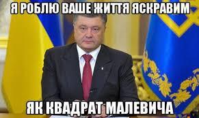 """Зарегистрирована петиция в Киевсовет о возврате городу Сквера Небесной сотни: """"Власть не действует без давления"""" - Цензор.НЕТ 5431"""