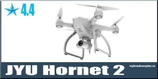 Обзор <b>квадрокоптера JYU Hornet</b> 2 Aerial, FPV и Basic
