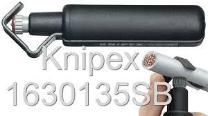 <b>Нож</b> для снятия изоляции Knipex 1630135SB - инструмент ...