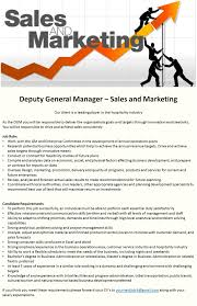 deputy general manager s and marketing job vacancy in sri lanka bachelor s degree in business administration or related area master s degree in business administration or related field is preferred