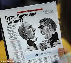 """Убийство Немцова заказали в кремлевской """"партии войны"""" для передела сфер влияния, - депутат Госдумы - Цензор.НЕТ 3560"""