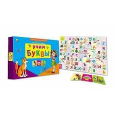 <b>Игры для малышей</b> развивающие