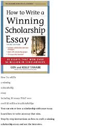 to write a winning scholarship essay how to write a winning scholarship essay
