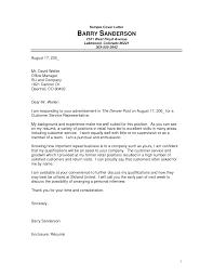 letter of interest vs cover letter cover letter database letter of interest vs cover letter