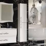 <b>Шкаф</b>-<b>пенал Aima Design</b> Pearl купить в г. Воронеж интернет ...