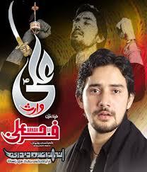 Farhan Ali (Ali Waris) - Farhan-Ali-Ali-Waris