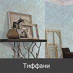 <b>Обои Маякпринт</b> (Россия) - каталоги, фото, цены | Купить <b>обои</b> ...