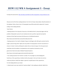 hum week assignment essay strayer university new