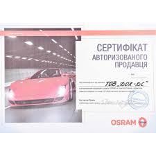 Налобный <b>фонарь Osram LED</b> Inspect <b>Headlamp</b> 300 ledil209 ...