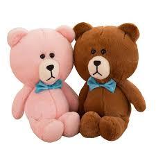 <b>28cm Sleeping</b> Soft Bear Plush Toy For Kids Fun Kawaii Animal ...