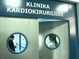 Image result for kardiologet ne qkuk