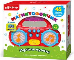Магнитофончик «Мульти-пульти » — Купить за 2 372 тг ...