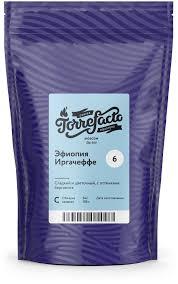 Кофе Эфиопия Иргачеффе | Купить кофе с доставкой от Torrefacto