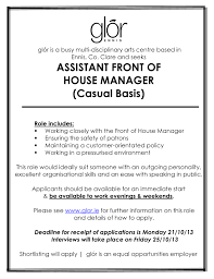 vacancy assistant front of house manager gl oacute r vacancy assistant front of house manager