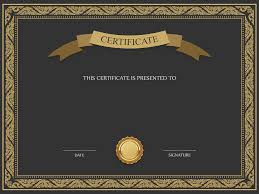 black and brown certificate template png image view full size