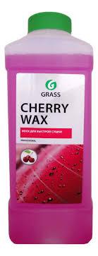 Воск для <b>быстрой сушки</b>, холодный GRASS Cherry Wax (1л ...
