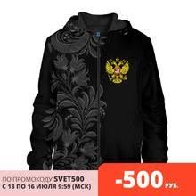 Мужская куртка 3D <b>Герб</b> России и <b>Орнамент</b> - купить недорого в ...