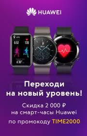 Интернет-магазин Связной. Продажа смартфонов и мобильных ...