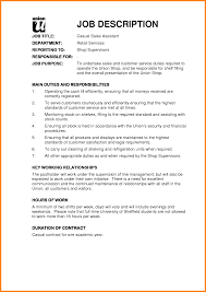 6 duties of a s associate job bid template duties of a s associate job descriptions for resume s associate job description macys png