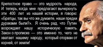 Демчишин вылетел на газовые переговоры с Россией в Вену - Цензор.НЕТ 4523
