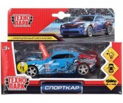 <b>Машины Технопарк</b>: каталог, цены, продажа с доставкой по ...
