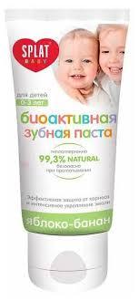 <b>Зубная паста SPLAT</b> Baby Яблоко-Банан 0-3 лет — купить по ...