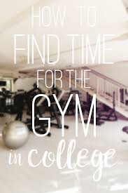 how to time for the gym in college living the gray life wanting to get into a gym routine while in college here s some tips for how