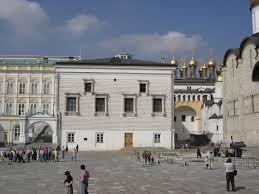 Palacio de las Facetas