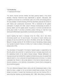 Save Nature Essay In Malayalam