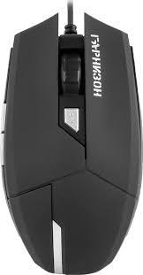 Игровая <b>мышь Гарнизон GM-600G</b> Альмак, Black — купить в ...