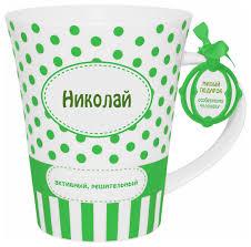 <b>Кружка Be Happy</b> К-54 350 мл купить, цены в Москве на goods.ru